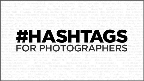 هشتگ های عکاسی